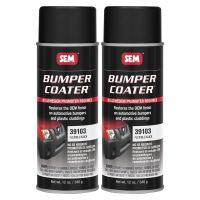 Bumper Coater Flexible Black 12 oz. (2/Pack)